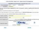 Tarjeta de Estudianteの申請予約方法:4